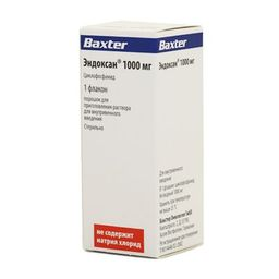Эндоксан, 1000 мг, порошок для приготовления раствора для внутривенного введения, 1 шт.