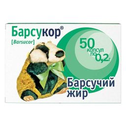 Барсукор барсучий жир, 0.2 г, капсулы, 50 шт.