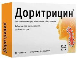 Доритрицин, таблетки для рассасывания, 10шт.