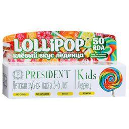PresiDent Kids зубная паста леденец, паста зубная, 50 мл, 1шт.