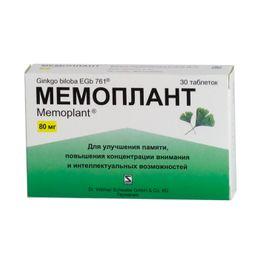 Мемоплант, 80 мг, таблетки, покрытые пленочной оболочкой, 30шт.