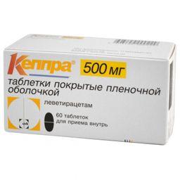 Кеппра, 500 мг, таблетки, покрытые пленочной оболочкой, 60 шт.