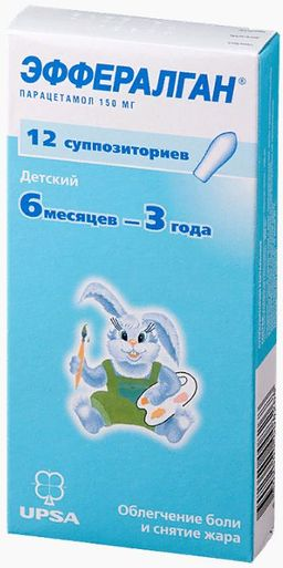 Эффералган, 150 мг, суппозитории ректальные, 12шт.