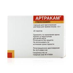 Артракам, 1.5 г, порошок для приготовления раствора для приема внутрь, 20 шт.