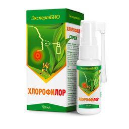 Хлорофилор спрей, спрей для местного применения, 50 мл, 1 шт.