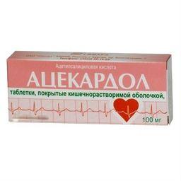 Ацекардол, 100 мг, таблетки, покрытые кишечнорастворимой оболочкой, 50 шт.