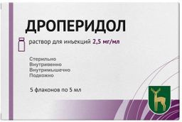 Дроперидол, 2.5 мг/мл, раствор для инъекций, 5 мл, 5 шт.