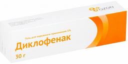 Диклофенак (гель), 5%, гель для наружного применения, 30 г, 1 шт.