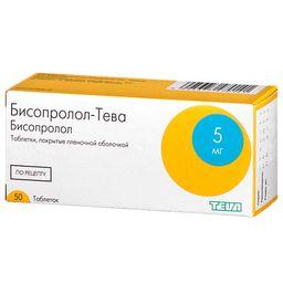 Бисопролол-Тева, 5 мг, таблетки, покрытые пленочной оболочкой, 50шт.