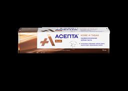 Асепта Plus Кофе и табак зубная паста, паста зубная, 75 мл, 1шт.