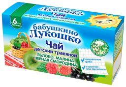 Бабушкино лукошко Чай детский травяной яблоко, малина, черная смородина