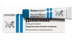 Дайвонекс, 50 мкг/г, мазь для наружного применения, 30 г, 1 шт.