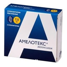 Амелотекс, 7.5 мг, суппозитории ректальные, 6 шт.