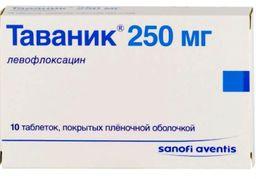Таваник, 250 мг, таблетки, покрытые пленочной оболочкой, 10шт.