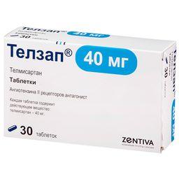 Телзап, 40 мг, таблетки, покрытые пленочной оболочкой, 30шт.