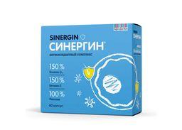 Синергин, 400 мг, капсулы, 60 шт.