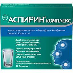 Аспирин Комплекс, порошок шипучий для приготовления раствора для приема внутрь, 10 шт.