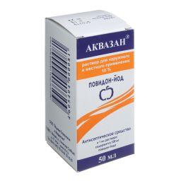 Аквазан, 10%, раствор для местного и наружного применения, 50 мл, 1 шт.