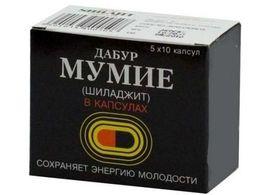 Мумие Шиладжит, 265 мг, капсулы, 50шт.