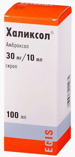 Халиксол, 30 мг/10 мл, сироп, 100 мл, 1 шт.