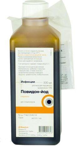 Повидон-йод, 10%, раствор для наружного применения, 500 мл, 1 шт.