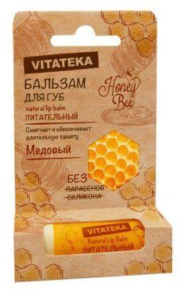 Витатека Бальзам для губ медовый, помада, 4.5 г, 1 шт.