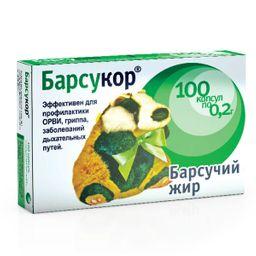 Барсукор барсучий жир, 0.2 г, капсулы, 100 шт.