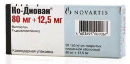 Ко-Диован, 80 мг+12.5 мг, таблетки, покрытые пленочной оболочкой, 28шт.