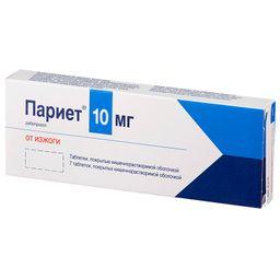 Париет, 10 мг, таблетки, покрытые кишечнорастворимой оболочкой, 7 шт.