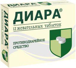 Диара, 2 мг, таблетки жевательные, 12шт.