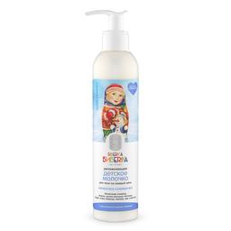 Siberica бибerica молочко для тела детское Неженка-Снеженка