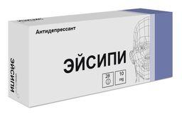 Эйсипи, 10 мг, таблетки, покрытые пленочной оболочкой, 28шт.