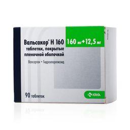 Вальсакор Н160, 160 мг+12.5 мг, таблетки, покрытые пленочной оболочкой, 90 шт.