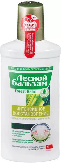 Лесной бальзам Ополаскиватель Интенсивное восстановление, раствор для полоскания полости рта, 250 мл, 1шт.