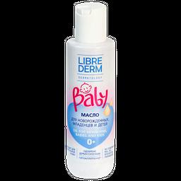 Librederm baby масло для новорожденных