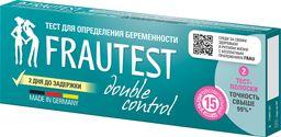 Frautest Double Control Тест на беременность