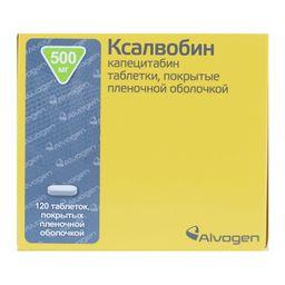Ксалвобин, 500 мг, таблетки, покрытые пленочной оболочкой, 120шт.