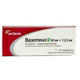 Вазотенз Н, 50 мг+12.5 мг, таблетки, покрытые оболочкой, 28шт.