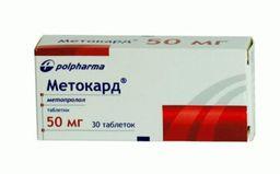 Метокард, 50 мг, таблетки, 30шт.