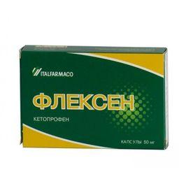 Флексен, 50 мг, капсулы, 30 шт.