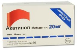 Акатинол Мемантин, 20 мг, таблетки, покрытые пленочной оболочкой, 56 шт.