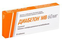 Диабетон MB, 60 мг, таблетки с модифицированным высвобождением, 28 шт.