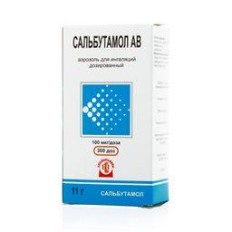 Сальбутамол АВ, 100 мкг/доза, 300 доз, аэрозоль для ингаляций дозированный, 11 г (12 мл), 1шт.