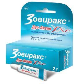 Зовиракс Дуо-Актив, 5% + 1%, крем для наружного применения, 2 г, 1 шт.