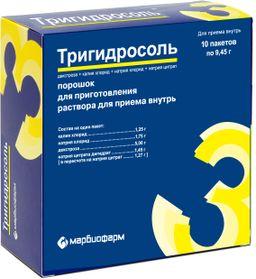 Тригидросоль, порошок для приготовления раствора для приема внутрь, 9.45 г, 10шт.