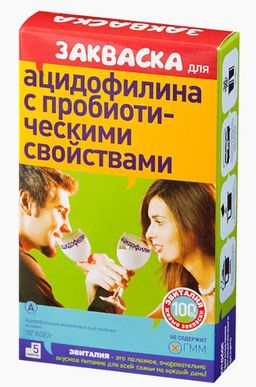 Эвиталия Закваска бактериальная для приготовления Ацидофилина, 2 г, 5 шт.