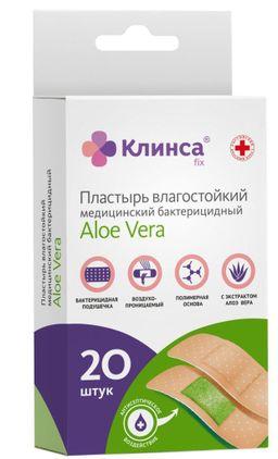 Клинса пластырь бактерицидный влагостойкий Aloe vera, 1,9 х 7,2 см, набор, телесного цвета, 20 шт.