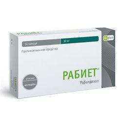 Рабиет, 10 мг, капсулы кишечнорастворимые, 14 шт.