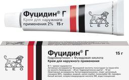 Фуцидин Г, крем для наружного применения, 15 г, 1 шт.