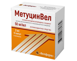 МетуцинВел